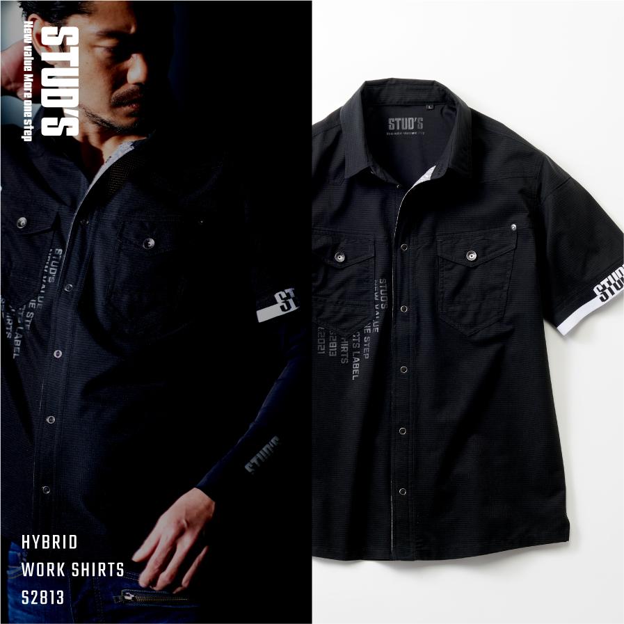 【NEW】ハイブリッドワークシャツ